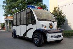 bei京跃jin热卖的电瓶巡逻车